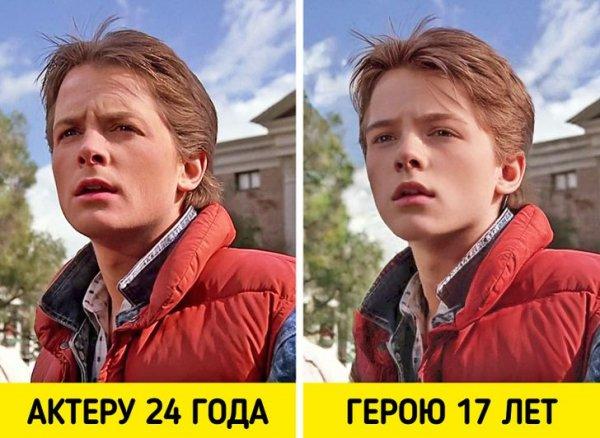 Майкл Дж. Фокс — Марти Макфлай («Назад в будущее»)