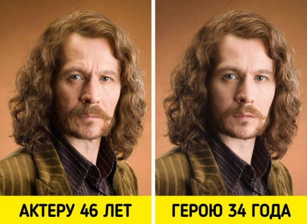 Гэри Олдмен — Сириус Блэк («Гарри Поттер и узник Азкабана»)