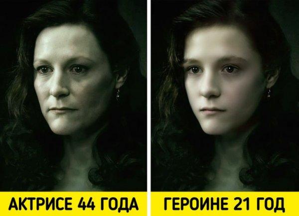Джеральдин Сомервилль — Лили Поттер («Гарри Поттер и дары смерти. Часть 2-я»)