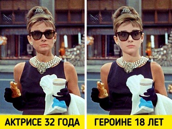 Одри Хепберн — Холли Голайтли («Завтрак у Тиффани»)