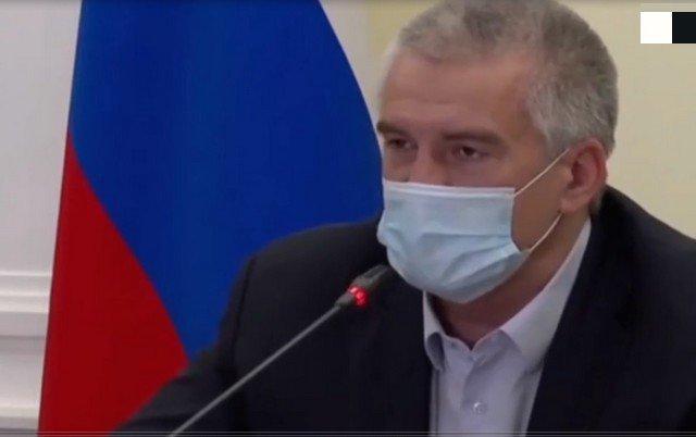 Министр культуры Крыма использовала мат на совещании с главой республики