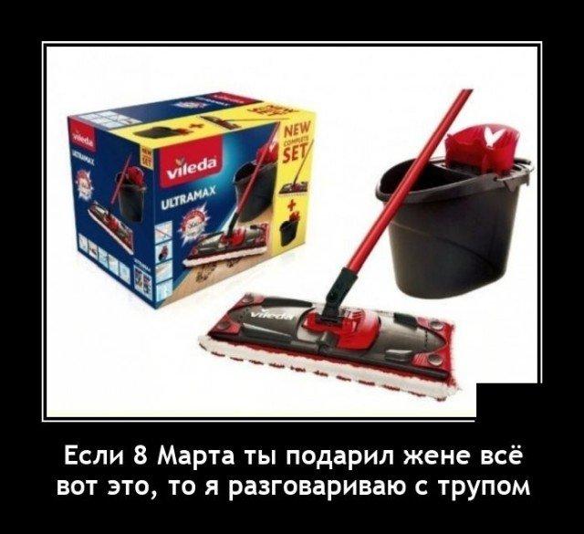209233_11_trinixy_ru.jpg