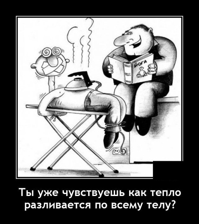 209233_1_trinixy_ru.jpg