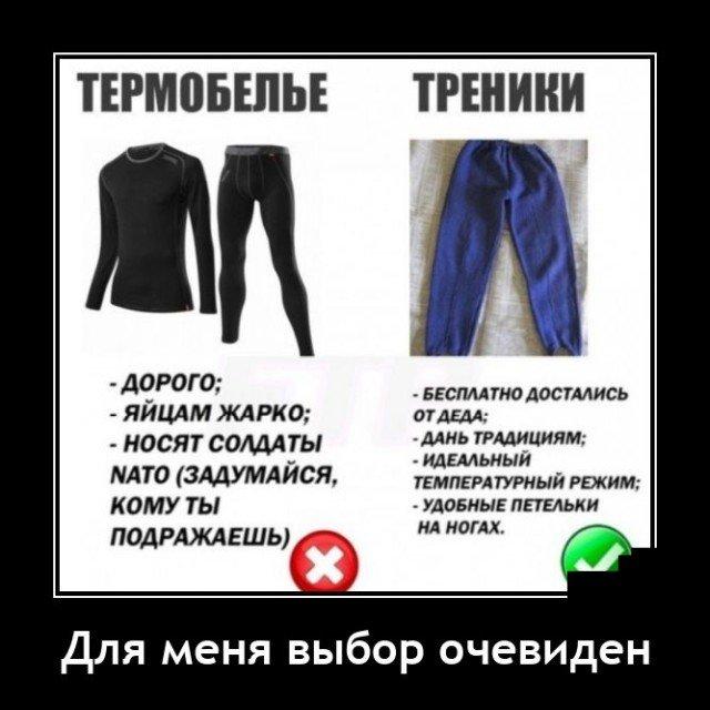 209233_2_trinixy_ru.jpg