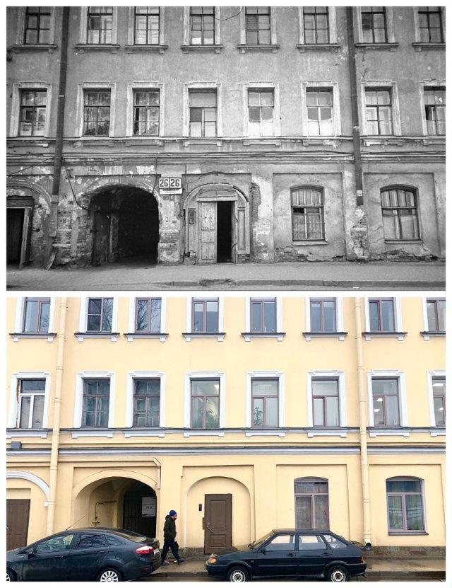 Синопская набережная, дом 26.1993 и 2021 год.