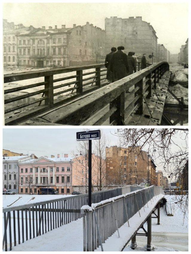 Бердов мост1955-1965 и 2021