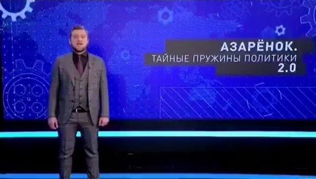 Когда редактор не зря получает зарплату: сильные высказывания на белорусском телевидении про Украину