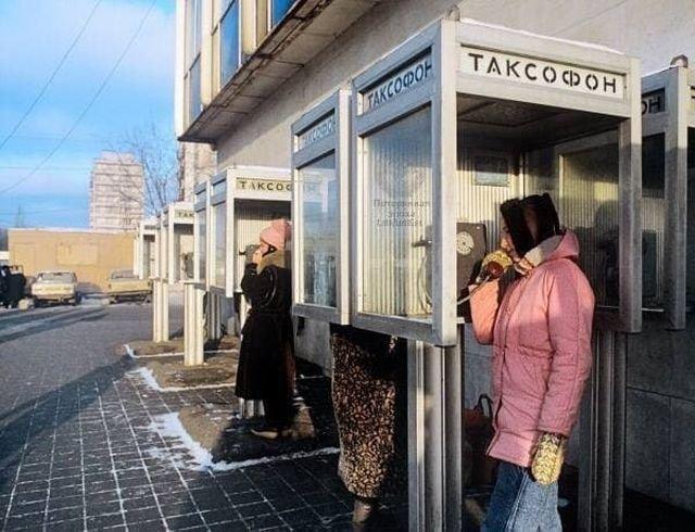 Забытый вид коммуникаций. Москва, 1993 год.