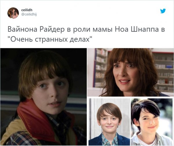 Вайнона Райдер и Ноа Шнапп в сериале «Очень странные дела» (2016-…)