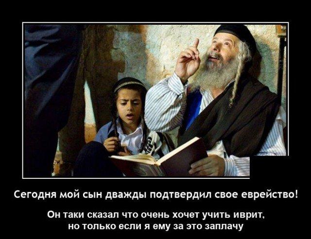 Демотиватор про сына