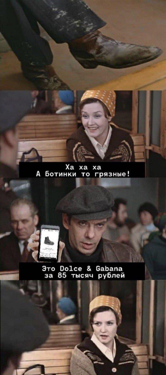Прикольные шутки и мемы из Сети