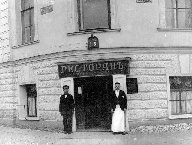 Люди на улицах Петербурга в начале ХХ века. Часть третья