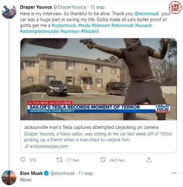 Автомобиль Tesla Model 3 спас водителя от вооруженного ограбления в США