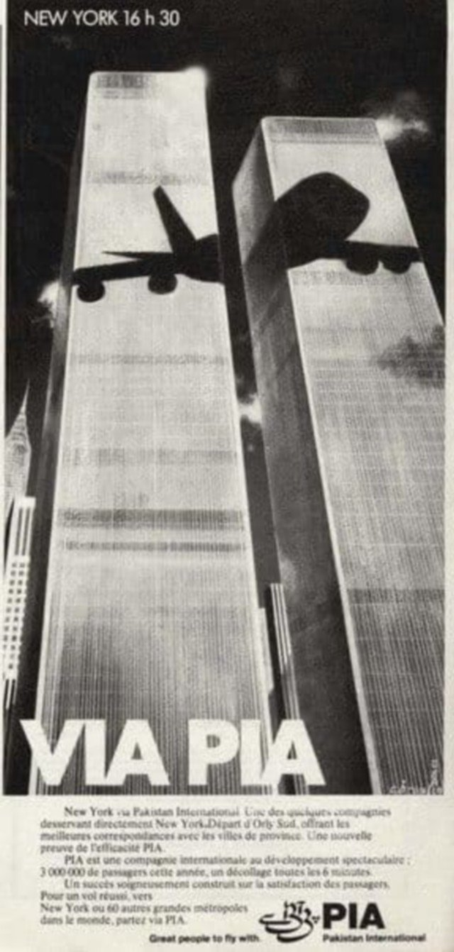 Реклама пакистанских авиалиний, 1979 год.