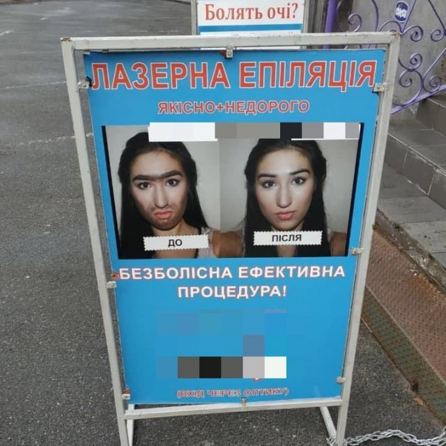 """""""Шедевры"""" от дизайнеров рекламы"""