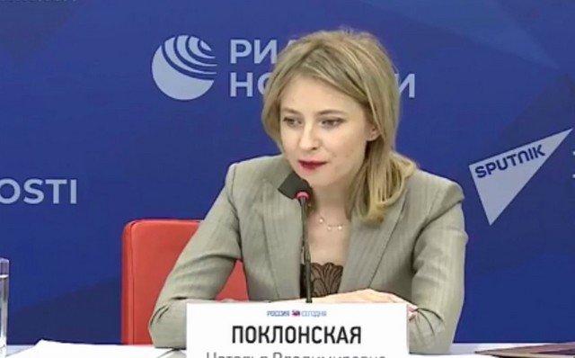 Наталья Поклонская предложила на лето отправлять тиктокеров в Крым