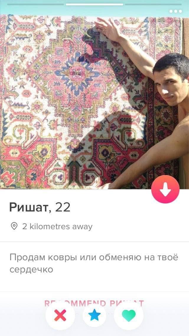 Мужчины и девушки, которые ищут любовь на сайтах знакомств
