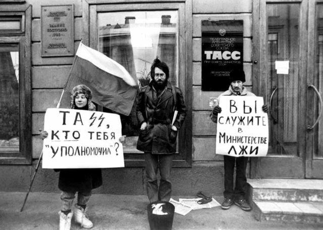 """""""Вы служите в Министерстве Лжи"""" - пикет у ленинградского отделения ТАСС, 1991 год."""