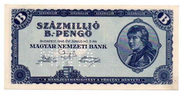 Венгерский пенгё 1946 года