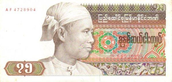 75 мьянманских кьят
