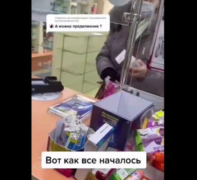 Странная покупательница в аптеке, которая очень любит материться и оскорблять людей