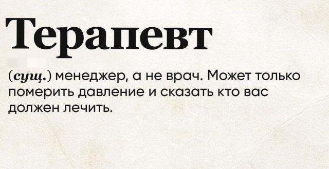 Филологические приколы от пользователей, которые очень любят русский язык