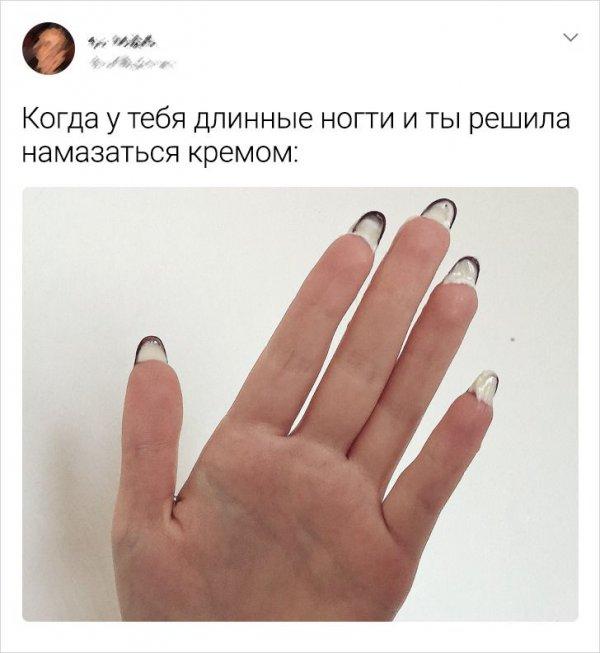 твит про ногти