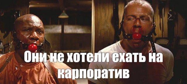 """Шутки и мемы со звездой фильма """"Крепкий орешек"""" Брюсом Уиллисом"""