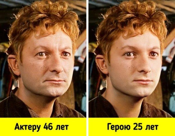 Георгий Вицин — Михайло Бальзаминов. «Женитьба Бальзаминова»