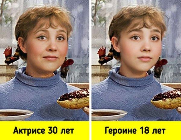 Надежда Румянцева — Тося Кислицына. «Девчата»