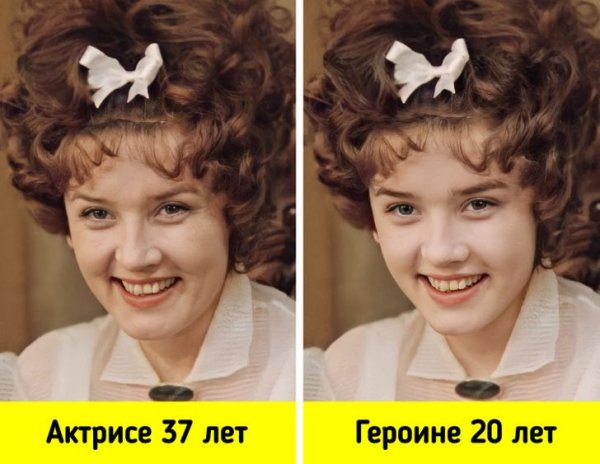 Вера Алентова — Екатерина Тихомирова. «Москва слезам не верит»