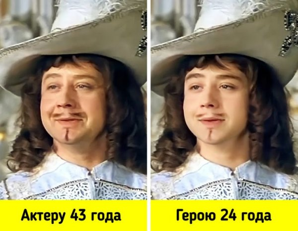 Олег Табаков — Людовик XIII. «Д'Артаньян и три мушкетера»
