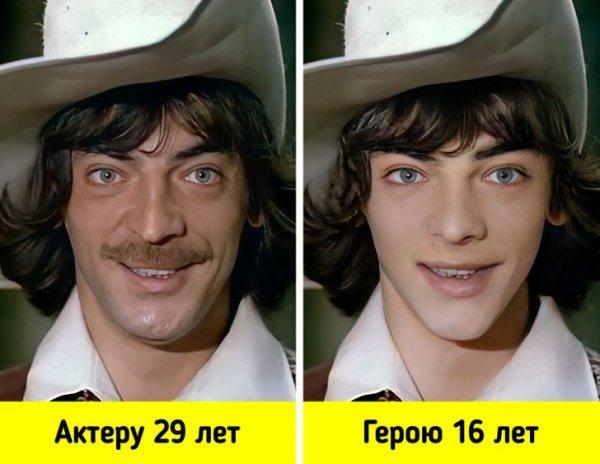 Михаил Боярский — д'Артаньян. «Д'Артаньян и три мушкетера»