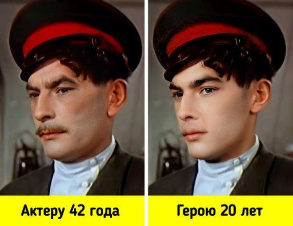 Петр Глебов — Григорий Мелехов. «Тихий Дон»