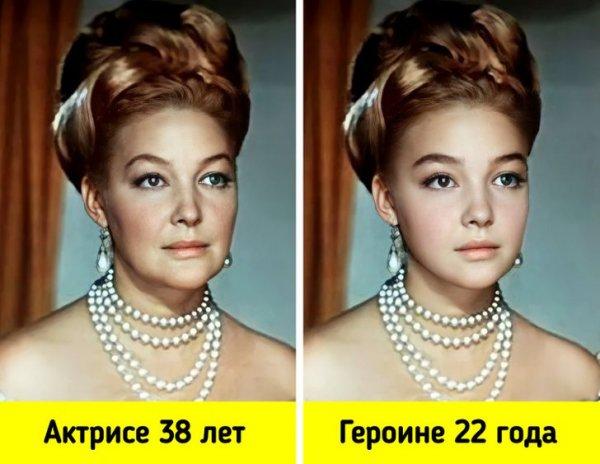 Ирина Скобцева — Элен Курагина. «Война и мир»