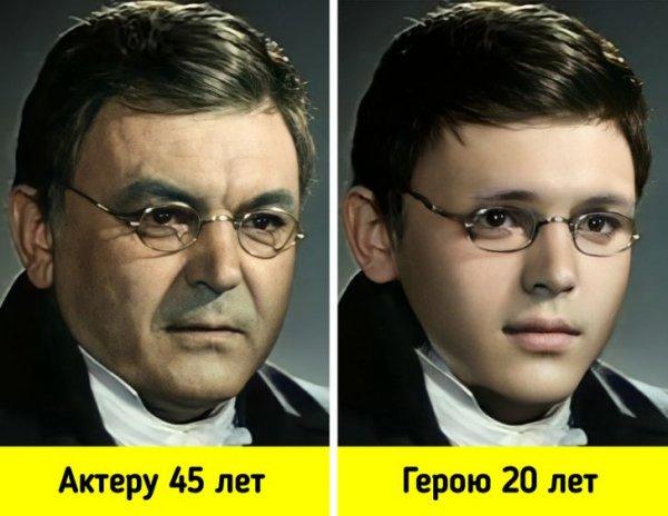 Сергей Бондарчук — Пьер Безухов. «Война и мир»