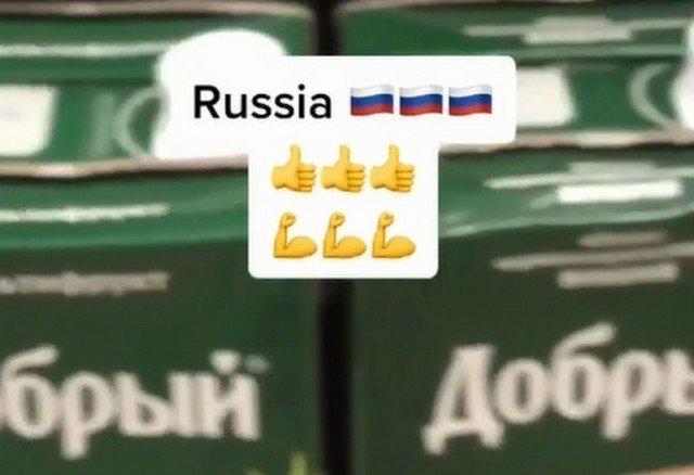 Покупатель в магазине возмутился ценами на сок