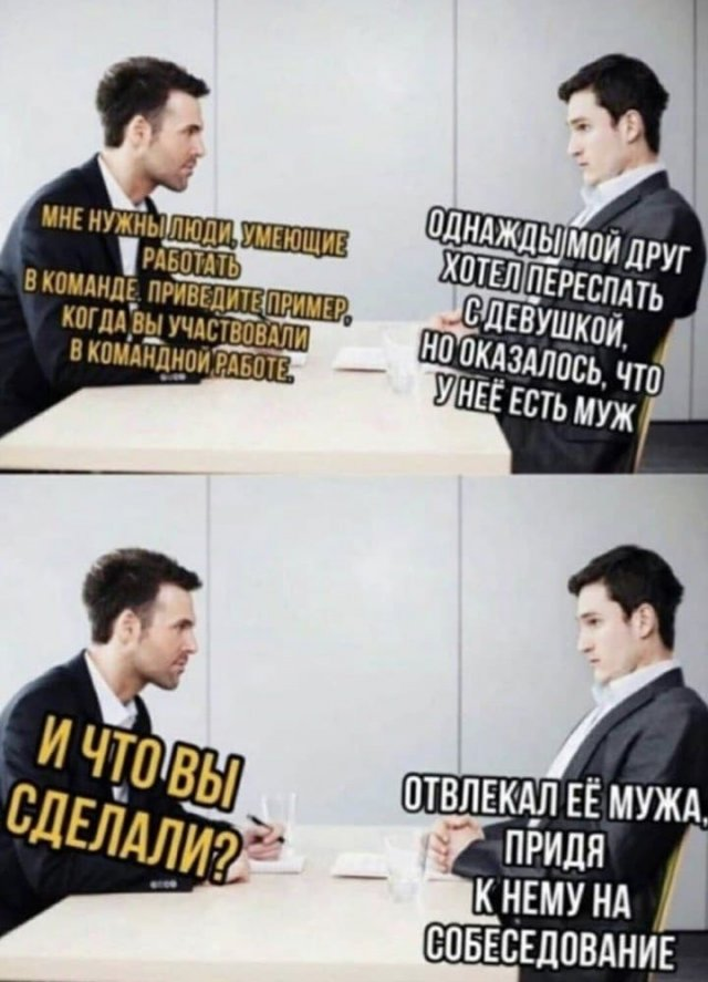 Забавные шутки и мемы из Сети