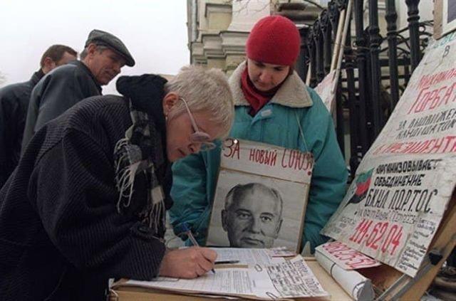 Сбор подписей в поддержку выдвижения Горбачёва в президенты, 1996 год.