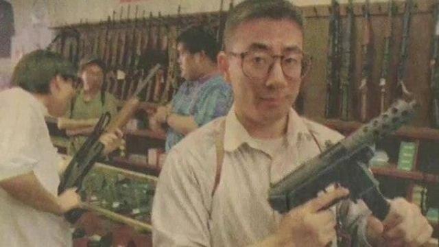 Корейские предприниматели закупают оружие