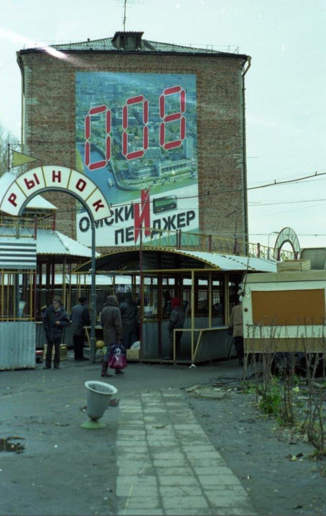 Реклама пейджера и небольшой стихийный рынок. Россия. Омск, 1997 год.