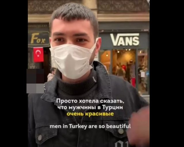 Девушка гуляет по турецкому городу, называя русских некрасивыми, а турков - красивыми