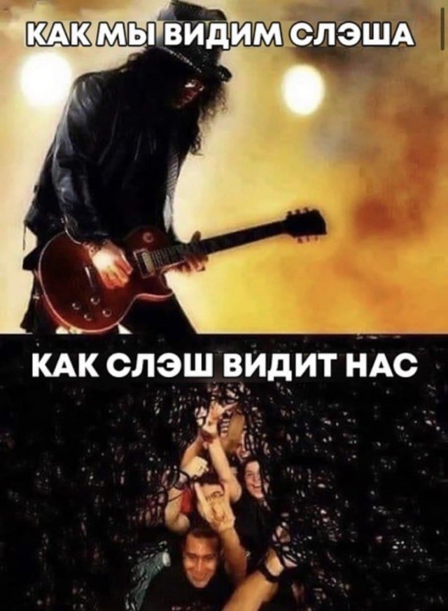 Музыкальные мемы и приколы для настоящих меломанов