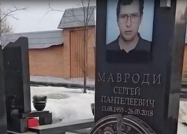 Продолжатели дела Сергея Мавроди