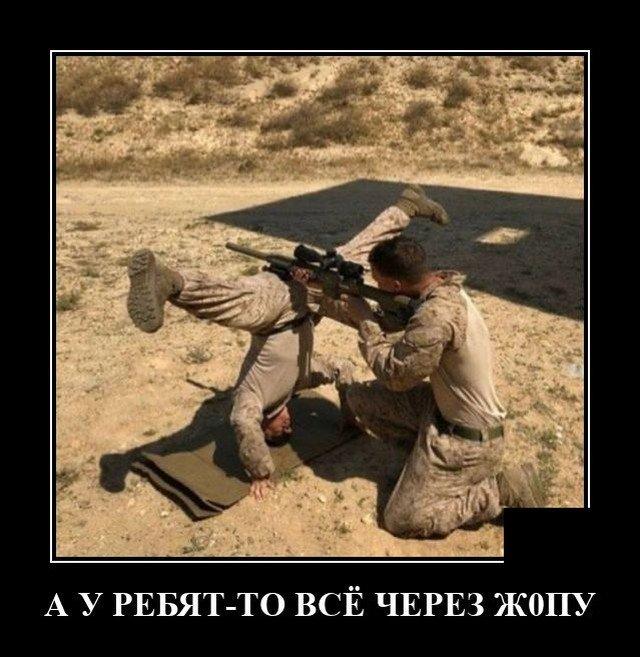 Демотиватор про стрельбу