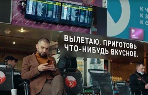 Реклама доставки продуктов из Дагестана