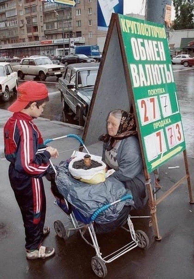 """""""Маленький стакан три рубля, большой пять"""" . Бабушка торгует семечками на улице, 1998 год."""