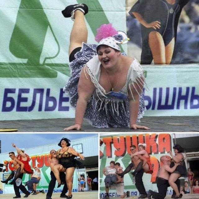 Веселый конкурс «Толстушка-99», Лужники, Москва