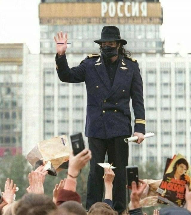 Майкл Джексон в Москве, 1991
