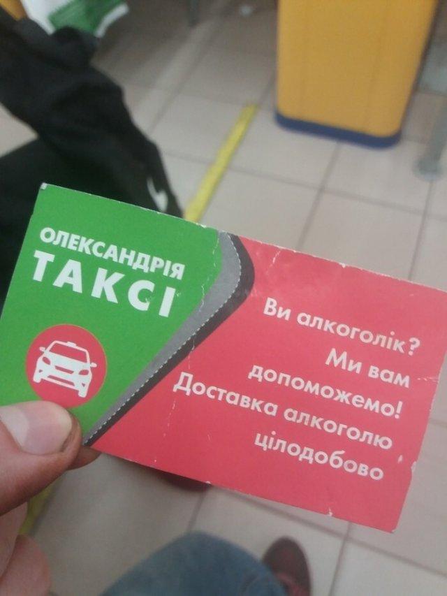 Забавные ситуации, с которыми можно столкнуться только в такси